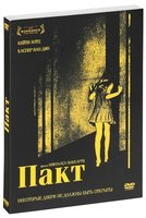 Пакт (DVD) / The Pact