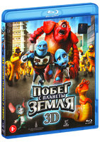 Побег с планеты Земля (Real 3D Blu-Ray) / Escape from Planet Earth