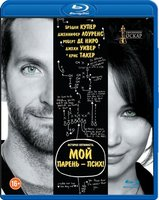 Мой парень – псих (Blu-Ray) / Silver Linings Playbook