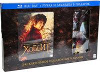 """Хоббит: Нежданное путешествие (2 Blu-Ray) + """"Гендальф"""" ручка + закладка"""