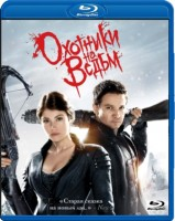 Охотники на ведьм (Blu-Ray) / Hansel and Gretel Witch Hunters
