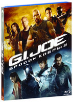 G.I. Joe: Бросок кобры 2 (Blu-Ray) / G.I. Joe: Retaliation
