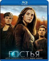 Гостья (Blu-Ray) / The Host