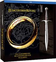 Властелин Колец: Трилогия. Коллекционное издание + меч (3 Blu-Ray + 3 DVD) / The Lord of the Rings: The Fellowship of the Ring / The Lord of the Rings: The Two Towers / The Lord of the Rings: The Return of the King