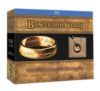 Властелин Колец: Трилогия. Коллекционное издание + кольцо (3 Blu-Ray + 3 DVD) / The Lord of the Rings: The Fellowship of the Ring / The Lord of the Rings: The Two Towers / The Lord of the Rings: The Return of the King
