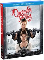Blu-Ray Охотники на ведьм 2D + Real 3D (Blu-Ray) / Hansel and Gretel Witch Hunters