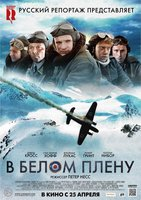 В белом плену (DVD) / Into the White