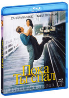 Blu-Ray Пока ты спал (Blu-Ray) / While You Were Sleeping