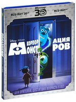 Корпорация Монстров (Real 3D Blu-Ray) (2 Blu-Ray) / Monsters, Inc