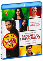 Blu-Ray Мужчина нарасхват (Blu-Ray) / Playing for Keeps