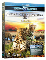 Дикая Южная Африка: Сафари (Real 3D Blu-Ray)