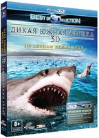 Blu-Ray Дикая Южная Африка: По следам белых акул (Real 3D + 2D) (Blu-Ray) / WILDLIFE SOUTH AFRICA 3D-3