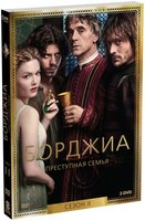 Борджиа. Сезон 2 (3 DVD) / The Borgias