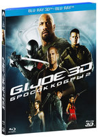 G.I. Joe: Бросок кобры 2 (2D + Real 3D) (2 Blu-Ray) / G.I. Joe: Retaliation