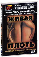 Живая плоть (DVD) / Carne tremula / En chair et en os