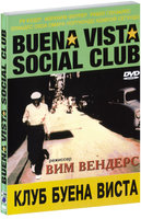Клуб Буена Виста (DVD) / Buena Vista Social Club