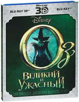 Оз: Великий и Ужасный (Real 3D + 2D) (2 Blu-Ray) / Oz the Great and Powerful
