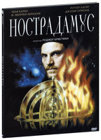 Нострадамус (DVD) / Nostradamus: A Voice From The Past