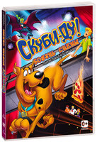 Скуби-Ду! Боязнь сцены (DVD) / Scooby-Doo! Mystery lncorporated:V1