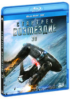 Стартрек: Возмездие 3D (Real 3D Blu-Ray) / Star Trek Into Darkness