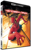 Человек - Паук (Blu-Ray 4K Ultra HD) / Spider-Man