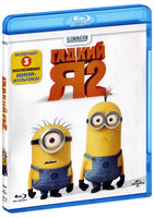 Гадкий Я - 2 (Blu-Ray) / Despicable Me 2