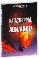 Discovery: Катастрофы, изменившие авиацию (DVD) / Crashes That Changed Flying