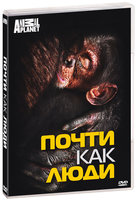 Animal Planet: Почти как люди (DVD) / Almost Human with Jane Goodall