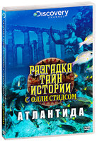 Discovery: Разгадки тайн истории с Олли Стидсом: Атлантида (DVD) / Solving History with Olly Steeds: Atlantis