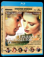 Правила виноделов (Blu-Ray) / The Cider House Rules