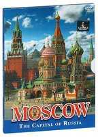 Moscow. The capital of Russia (DVD)