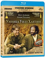 Blu-Ray Умница Уилл Хантинг (Blu-Ray) / Good Will Hunting