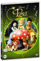 Феи (DVD) / Tinker Bell: Lost Treasure