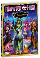 Monster High:13 желаний (DVD) / Monster High. 13 wishes