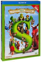Шрэк / Шрэк 2 / Шрэк 3 / Шрэк навсегда / Кот в сапогах (Real 3D) (5 Blu-Ray)