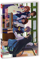 Меланхолия Харухи Судзумии. Второй сезон (4 DVD)