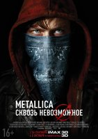 Metallica: Сквозь невозможное (DVD) / Metallica: Through the Never