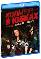 Копы в юбках (Blu-Ray) / The Heat