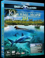 Blu-Ray Южные моря: Атолл Бикини и Маршалловы острова (Real 3D Blu-Ray + 2D Blu-Ray) / The south seas 3D - Marshall Islands