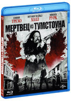 Мертвец из тумстоуна (Blu-Ray) / Dead in Tombstone