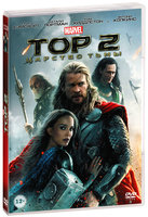 Тор 2: Царство тьмы (DVD) / Thor: The Dark World