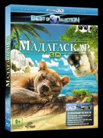 Мадагаскар (Real 3D Blu-Ray) / Madagascar 3D