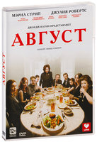 DVD Август: Графство Осейдж / August: Osage County