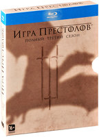 Игра Престолов. 3 сезон. Победа или смерть. 1-10 серия (5 Blu-Ray) / Game of Thrones