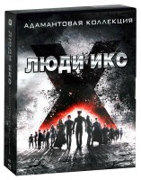 Люди Икс: Адамантовая коллекция (7 Blu-Ray) / X-Men / X2 / X-Men. The Last Stand / X-Men Origins. Wolverine / X-Men. First Class / The Wolverine