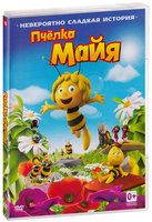 DVD Пчёлка Майя / Maya The Bee – Movie