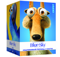 Коллекция Blue Sky Studios (8 DVD) / Ice Age / Robots / Ice Age 2: The Meltdown / Horton Hears a Who / Ice Age: Dawn of the Dinosaurs / Rio / Ice Age: Continental Drift / Epic