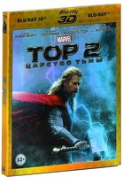 Blu-Ray Тор 2: Царство тьмы (Real 3D Blu-Ray + Blu-Ray) / Thor: The Dark World