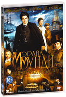 Мэрайа Мунди и шкатулка Мидаса (DVD) / The Adventurer: The Curse of the Midas Box