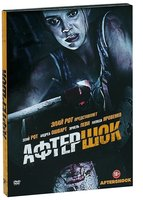 Афтершок (DVD) / Aftershock